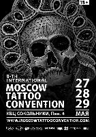8-th International Moscow Tattoo Convention 2016!